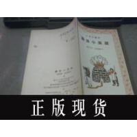 【二手旧书9成新】人民公社好---钢铁小英雄 64开