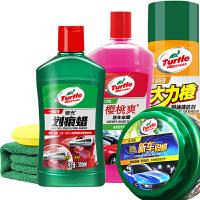 蜡汽车蜡镀膜洗车液洗车水蜡汽车清洁剂打蜡套装