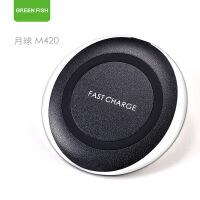 华为手机快速无线充电器苹果手机无线充 M420(黑色)-中性