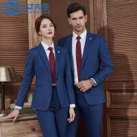 【极速发货 超低价格】男女职业装同款套装大堂经理工作服高端商务正装秋蓝色格纹西装女