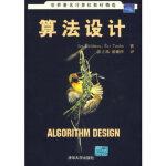 【二手旧书9成新】算法设计――世界著名计算机教材精选 (美)克林伯格(Kleinberg,J.),()塔多斯(Tard