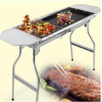 烤架经久耐用耐磨家用便携木炭烤肉箱大号加厚不锈钢烧烤架野外烧烤炉