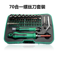 螺丝刀组合套装45合1拆机螺丝批 多功能起子手机维修工具