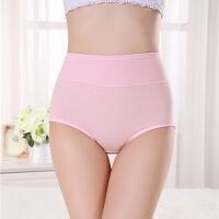 纯棉内裤女士舒服性感内裤中腰 高腰的都有需要什么款式拍那个