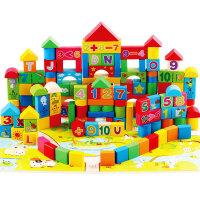 木制宝宝1-2-3岁女孩玩具男孩子玩具儿童积木玩具3-6周岁