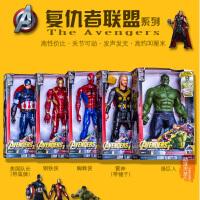 复仇者联盟美国队长蜘蛛侠钢铁侠绿巨人发声发光玩具手办可动模型