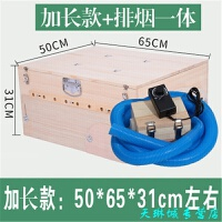 商用养生艾灸盒 大号 艾灸箱 全身排烟木制随身灸木盒宫寒背腹腿温灸器 养生艾灸盒