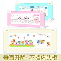 床围栏宝宝防摔防护栏婴儿童床边挡板护栏大床通用垂直升降床护栏h1w
