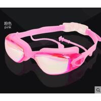 游泳眼镜成人大框男女士高清带耳塞一体电镀泳镜装备