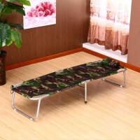 折叠行军床 加固折叠床单人床午休床简易办公室午睡陪护床帆布行军床
