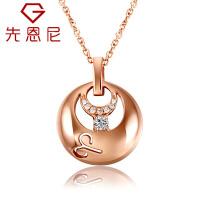先恩尼钻石十二星座系列白羊座 红18K玫瑰金 群镶女款 钻石吊坠 钻石项链 送项链HF1355