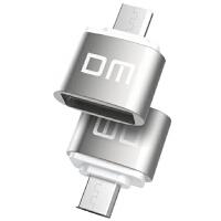DM 手机U盘OTG转接头 USB转Micro B款
