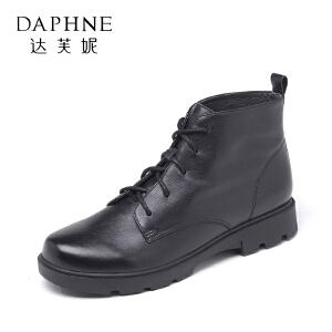 达芙妮集团鞋柜秋冬款舒适牛皮休闲圆头低跟系带马丁靴-1