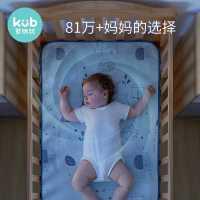 KUB可优比婴儿凉席冰丝新生儿宝宝透气婴儿床凉席儿童幼儿园春夏