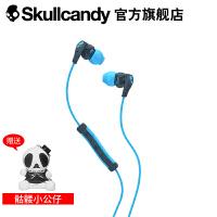SKULLCANDY METHOD(吗啡)手机线控带麦入耳式耳机 海军蓝