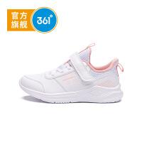 【1件4折到手预估价:79.7】【商城同款】361度童鞋女童运动跑步鞋2021秋季保暖中大童鞋子