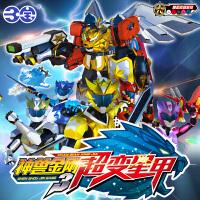 神兽星甲王六合体变形机器人神兽金刚3超变星甲超人玩具套装