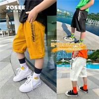 【2件2折】左西童装男童短裤夏季儿童裤子休闲五分裤中大童男孩夏装2021新款