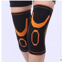 百搭时尚精致护膝盖男女户外登山高弹运动护膝篮球跑步骑行保暖健身护具
