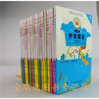 金色童年悦读书系:第3辑(全15册) 一二三年级小学生语文阅读书系 6-7-8岁童书小学生课外读物 名校班主任推荐