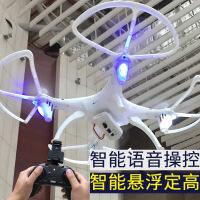 飞行器充电男孩玩具耐摔大号智能语音操控遥控飞机航拍无人机四轴