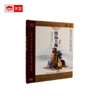 车载CD HiFi发烧音乐光盘歌曲 国乐大师 精选