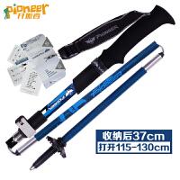 20180410020512333 户外登山杖碳素 超轻伸缩手杖碳纤维拐杖折叠铝合金5节杖
