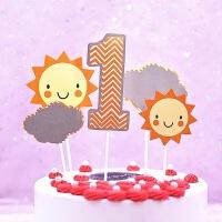 儿童生日派对布置用品烘焙装饰插件微笑太阳云朵儿童一周岁生日插牌插旗套装 太阳云朵周岁插牌