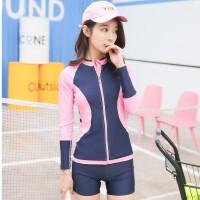 新款泳衣分体素色运动款两件套平角裤女泳装学生少女长袖拉链防晒 粉色
