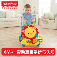 费雪 2合1多功能学步车摇摇小狮子手推车Y9854宝宝婴儿益智玩具