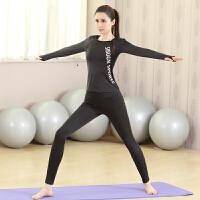 秋冬瑜伽服套装女运动新款跑步健身服冬季带胸垫长袖上衣