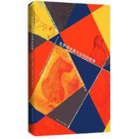 【二手旧书九成新】克罗诺皮奥与法玛的故事 (阿根廷)胡里奥.科塔萨尔 9787305099090 南京大学出版社