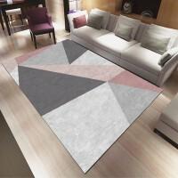 北欧客厅地毯沙发茶几垫卧室床边门厅满铺长方形简约现代美式定制j
