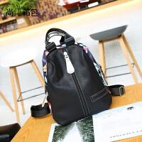 双肩包女韩版潮学院风学生书包百搭印花大容量旅行包女士休闲背包