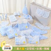 婴儿礼盒春夏季新生儿初生女宝宝满月服衣服百天礼物公主套装创意