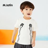 【秒杀价:49元】马拉丁童装男小童T恤夏装新款时尚个性图案舒适圆领短袖白T恤