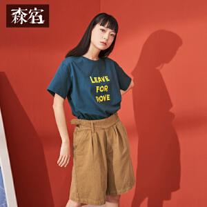 【尾品价135】森宿春装2018新款文艺装饰腰袢收褶斜纹肌理短裤女