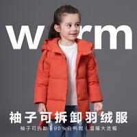 韩版儿童羽绒服中长款加厚保暖男女童羽绒服秋冬新款宝宝连帽可脱袖羽绒马甲