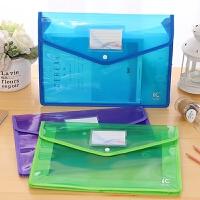 A4文件袋透明文件包大容量按扣档案袋防水试卷收纳袋大号资料袋
