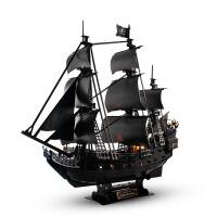 3d立体拼图模型高难度拼装儿童组装玩具黑珍珠海盗船