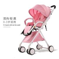 【支持礼品卡】双向婴儿推车超轻便携高景观可坐可躺避震伞车折叠宝宝夏季w7x