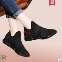 运动鞋女休闲鞋户外新品百搭网红鞋子黑色女鞋女士跑步鞋
