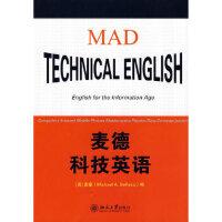 正版-H-麦德科技英语 (美)麦德 9787301150702 北京大学出版社 枫林苑图书专营店