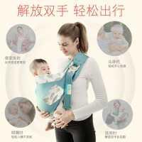 婴儿背巾背带初生宝宝新生儿前抱式抱娃神器外出简易横抱带