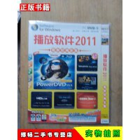 【二手9成新】播放软件2011经典全集DVD 91碟装