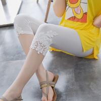 春夏外穿打底裤女九分光泽裤薄款七分冰丝大码踩脚高腰小脚裤