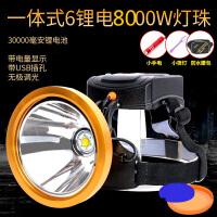 头灯强光充电式亮钓鱼灯户外锂电防水led头戴手电