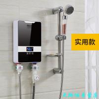 热水器 家用速热小型壁挂式洗澡恒温即热式 钢琴黑 6000w