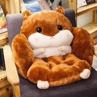仓鼠坐垫靠垫一体学生屁股垫椅子垫子办公室加厚椅垫榻榻米秋冬季T 宽55x长39x高45厘米