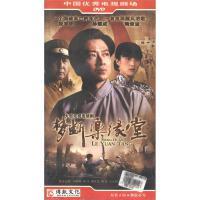 大型电视连续剧-梦断乐缘堂(六碟装)DVD( 货号:13141102490)